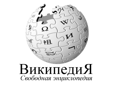 Wikipedia in Russia Goes Down