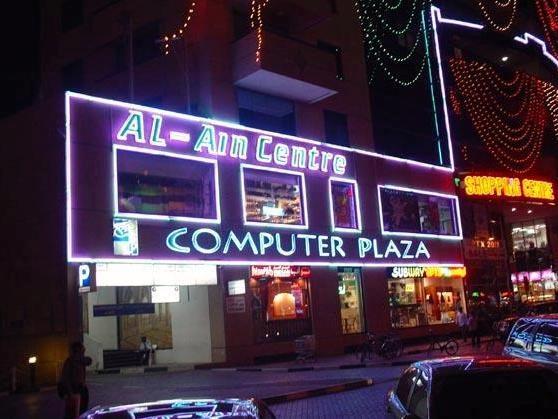 Al Ain Computer Shopping Center Dubai Overview