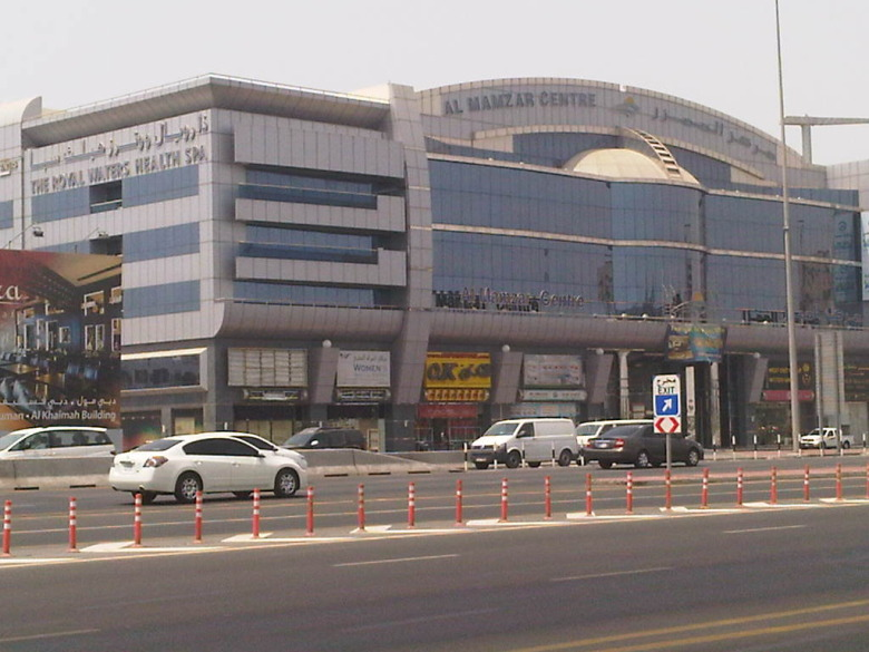 Al Mamzar Shopping Centre Dubai