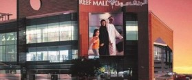 Al Reef Shopping Mall Dubai