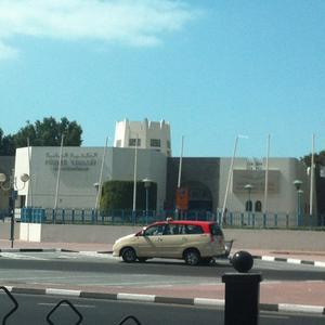 Al-Safa-Public-Library