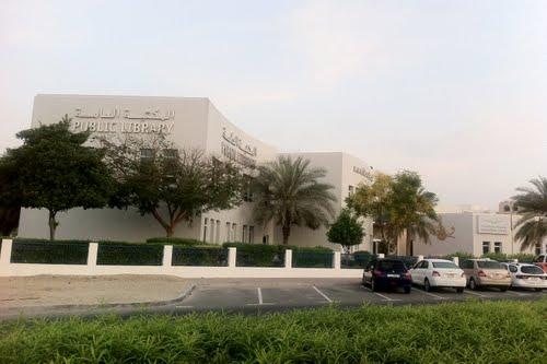 Al Twar Library