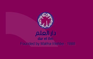 Dar El Ilm Dubai