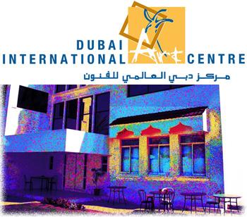 Dubai International Art center