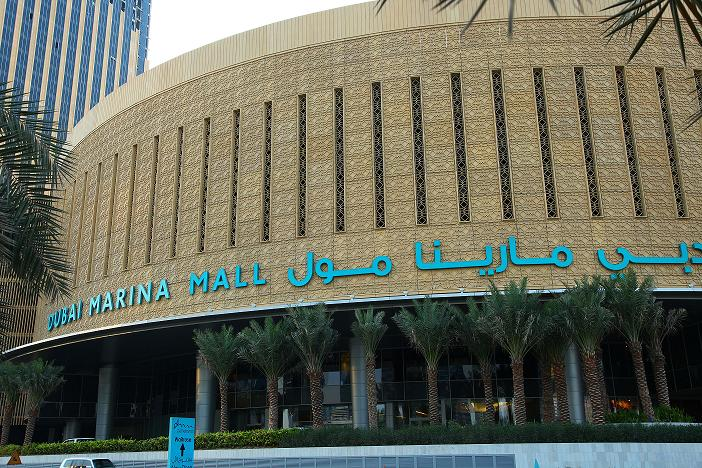 Dubai Marina Mall Overview
