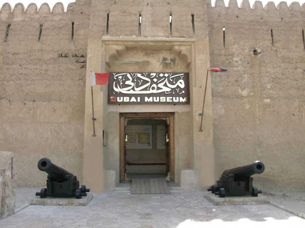 Dubai Museum Al Fahidi Fort Dubai