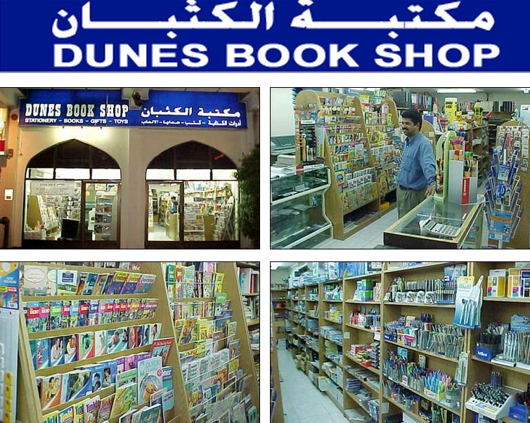 Dunes Book Shop and Circulating Library Dubai