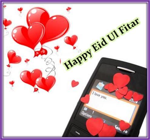Eid Greetings for Girlfriend