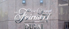 Fairmont Luxury Hotel Dubai