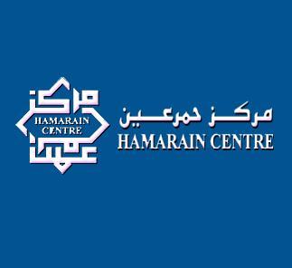 Hamarain Shopping Centre Dubai