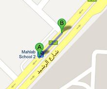 How to Get to Dubai Custom Library