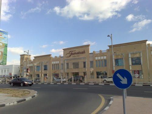 Jumeirah-Centre-Dubai