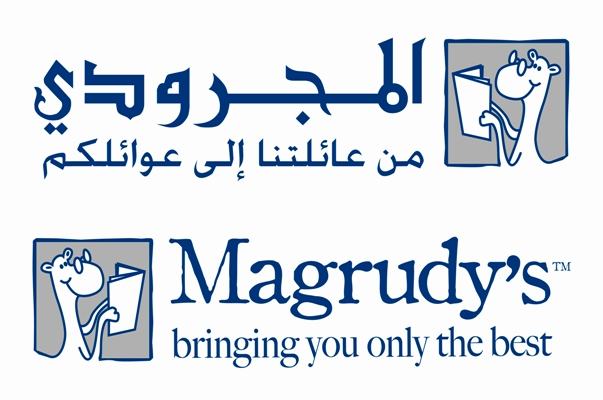 Magrudy Shopping Mall Dubai
