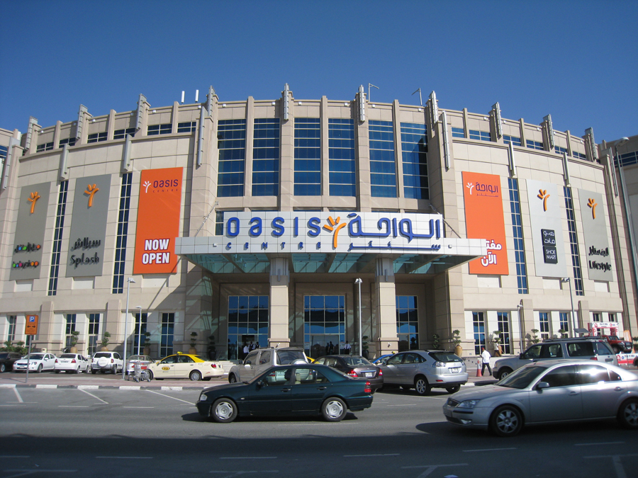 Oasis Shopping Centre Dubai
