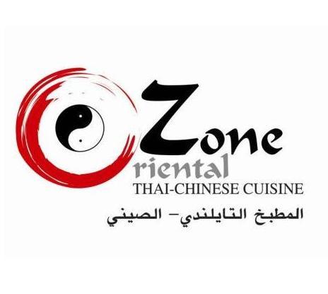 Ozone-Restaurant-Lotus-Downtown-Metro-Hotel-Apartments-Dubai