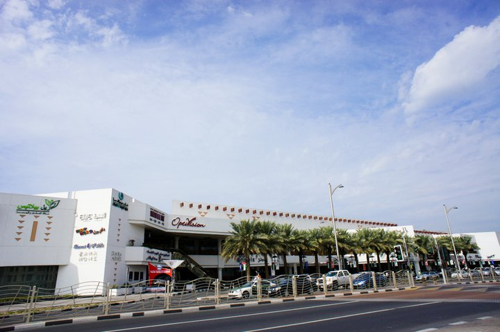 Palm Strip Mall Dubai Overview