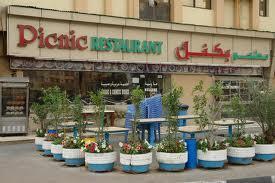 Picnic Restaurant Dubai
