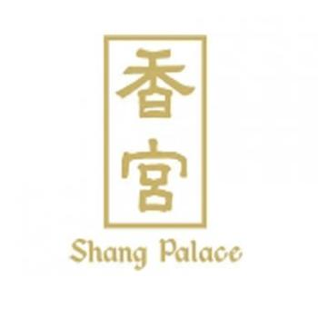 Shang Palace Chinese Restaurant Dubai