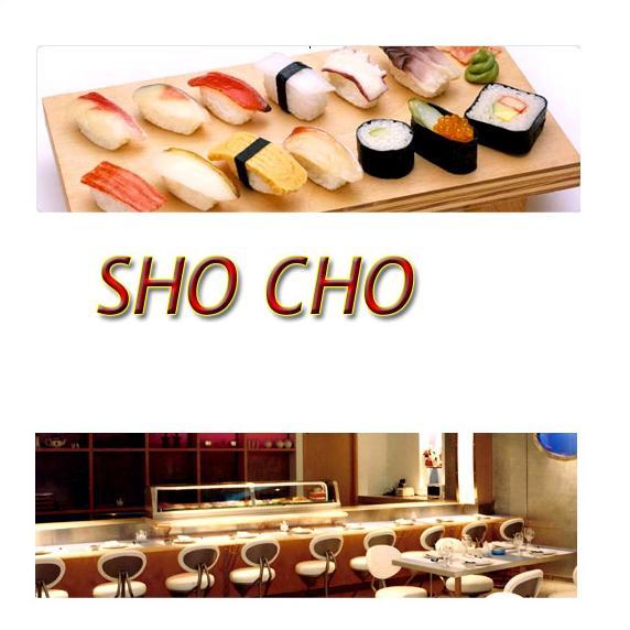 Sho Cho Bar dubai