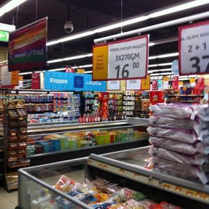 Sufouh-Supermarket