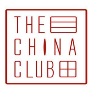 The China Club Chinese Restaurant Dubai
