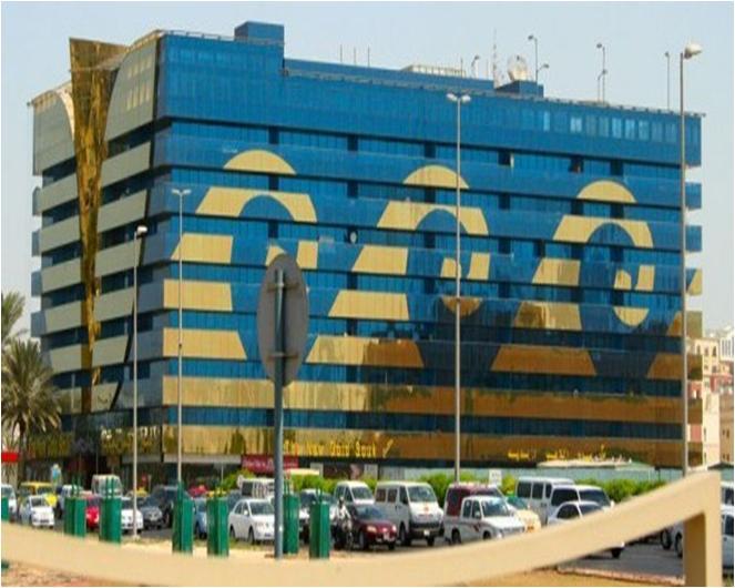 The New Gold Souk Centre Dubai