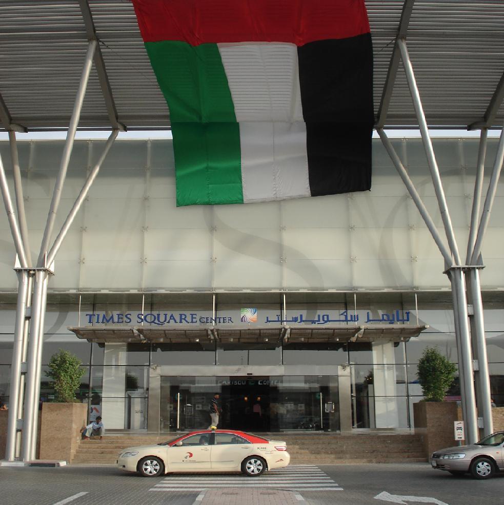 Times Square Shopping Mall Dubai