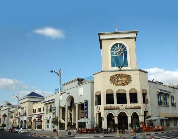 Village Mall Dubai