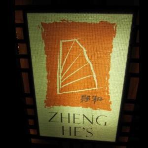 Zheng He's Restaurant Dubai