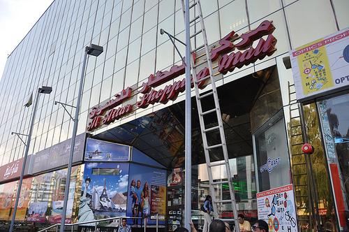 Al Attar Shopping Mall Dubai Overview