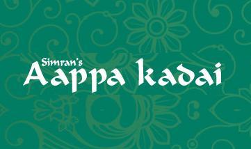 Aappa Kadai Restaurant Dubai Overview