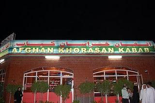 Afghan Khorasan Kabab House Dubai Overview
