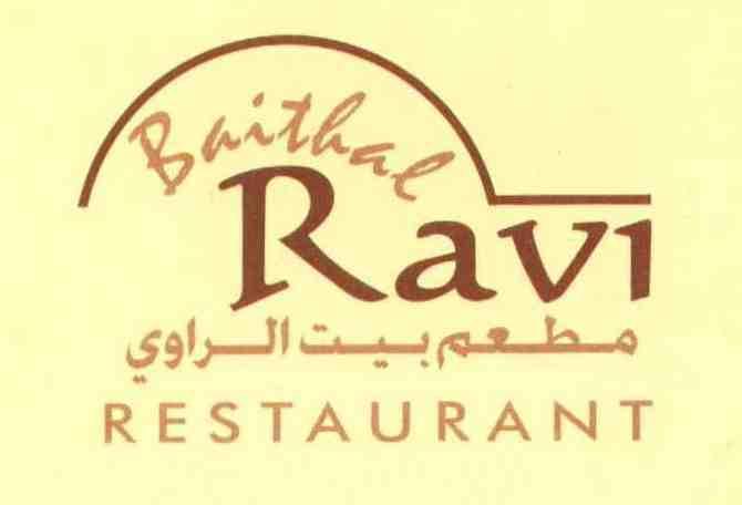 Baithal Ravi Restaurant Dubai