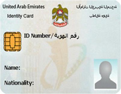 Get-Emirates-ID-card-in-Dubai