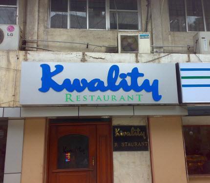 Kwality Restaurant Dubai