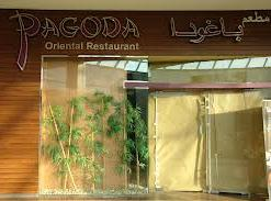 Pagoda Restaurant Dubai