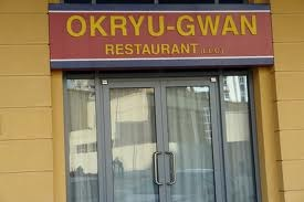 Pyongyang Okryu Gwan Restaurant Dubai Overview