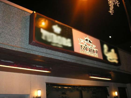 Rain Nightclub Dubai