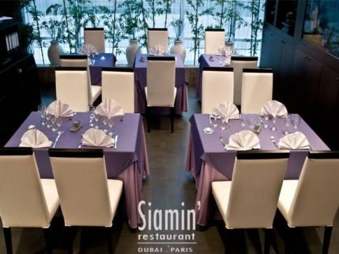 Siamin Restaurant Dubai