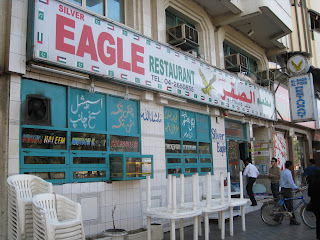 Silver Eagle Restaurant Dubai Overview