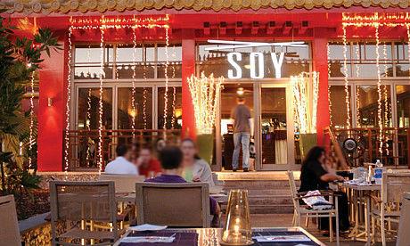 Soy Ibn Battuta Restaurant Dubai