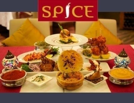 Spice Restaurant Dubai