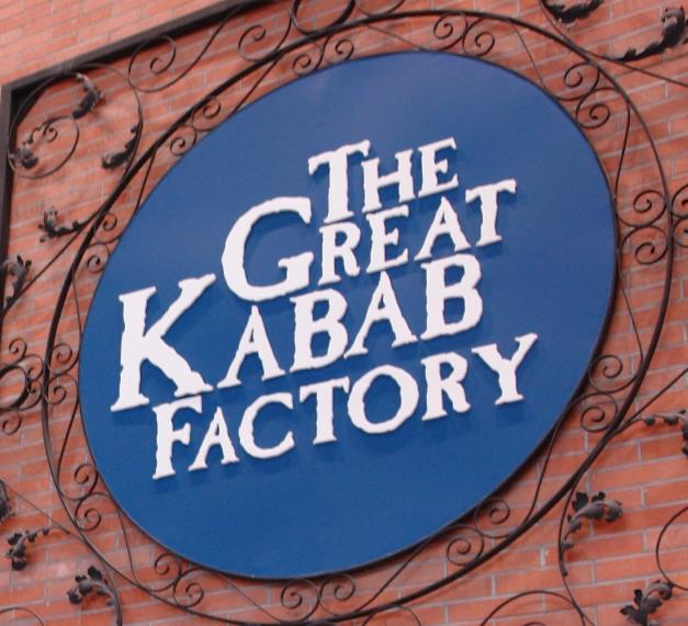 The Great Kabab Factory Restaurant Dubai Overview