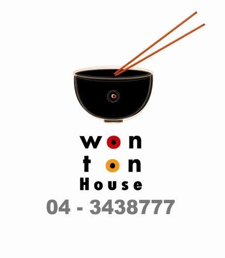 Wonton House Restaurant Dubai