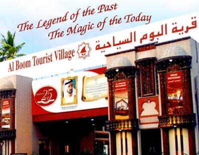 Al Boom Tourist Village Dubai