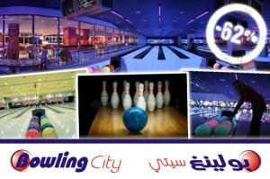 Bowling City Deira City Centre Dubai