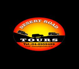 Desert Road Tours Dubai Overview