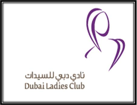 Dubai Ladies Club UAE Overview