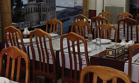 Harput Restaurant Dubai Overview