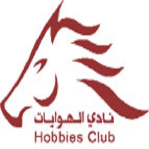 Horse Riding Academies in Dubai Overview